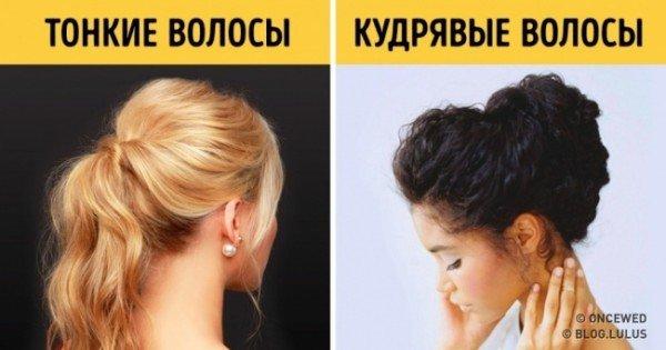15 причесок для любого типа волос, которые идеально дополнят новогодний образ | Всё самое интересное в мире