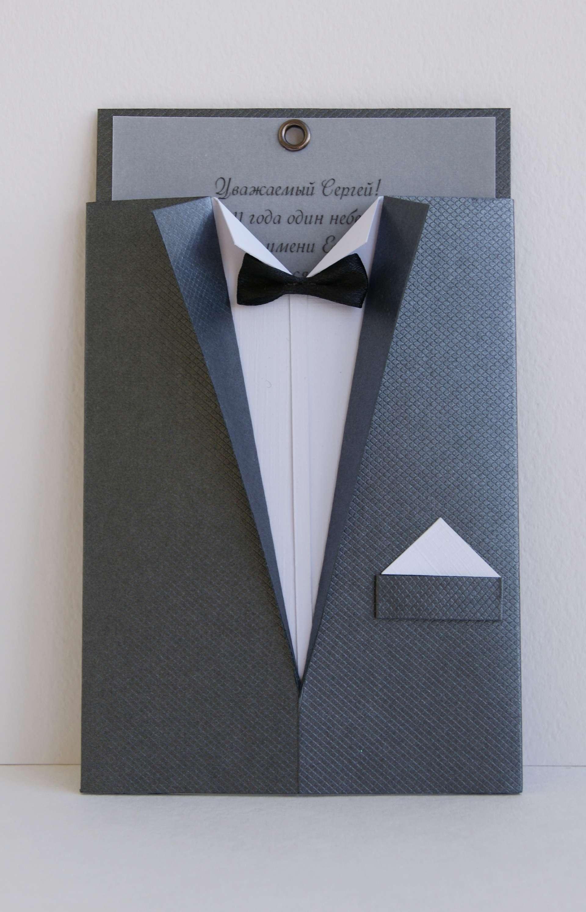 Открытка в виде рубашки с галстуком своими 82