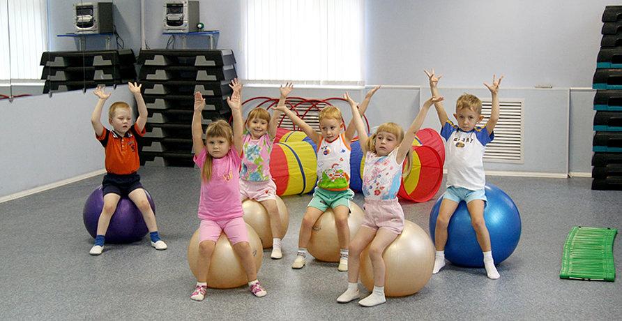 Картинки дети в спорт зале