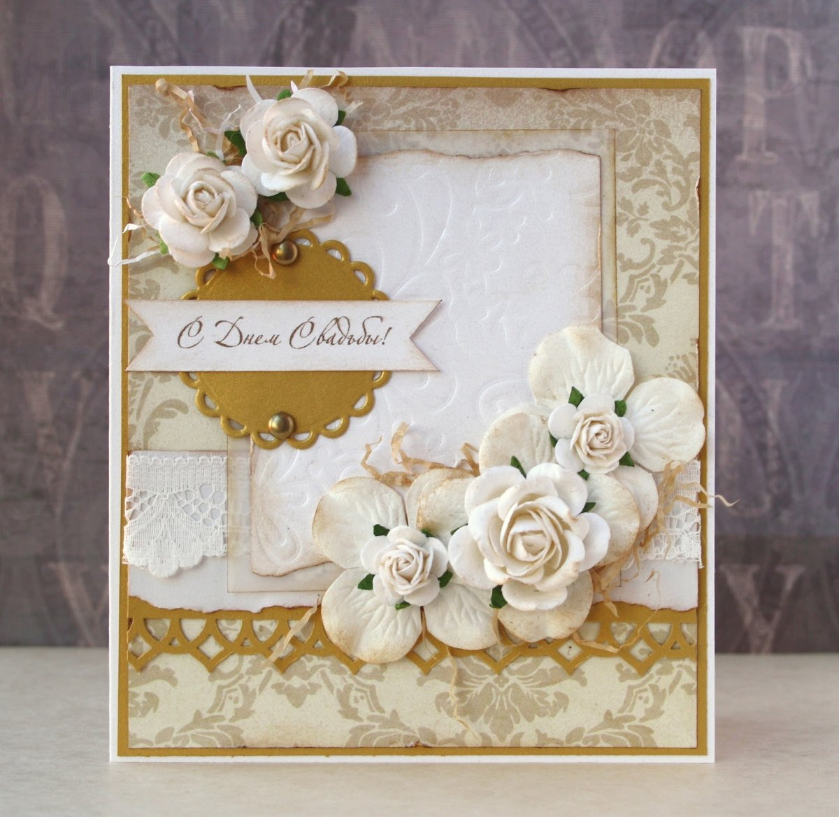как красиво оформленные открытки с днем свадьбы промыв