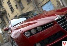 Тест-драйв Alfa Romeo 159Ti комплектация - На сладкое!