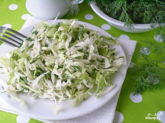 салат из капусты для похудения отзывы