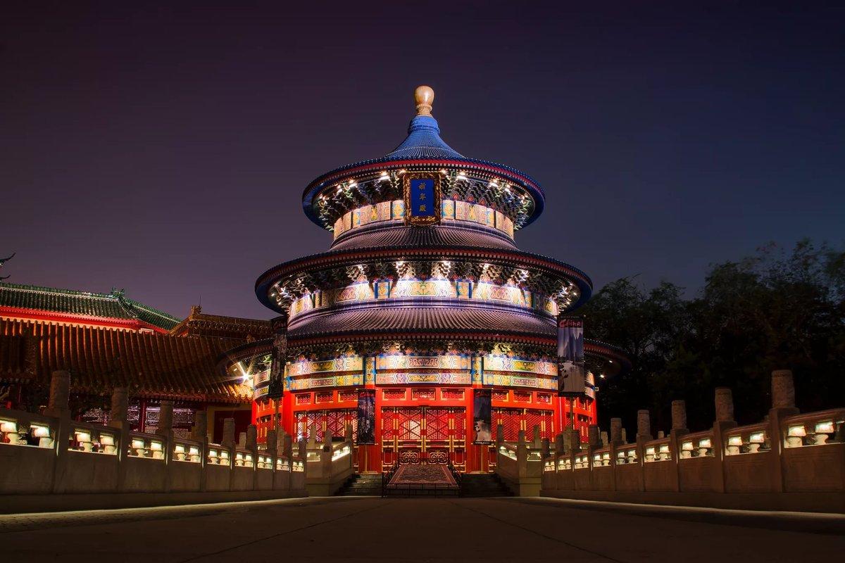 одна китай город фото фотографий, которые попали