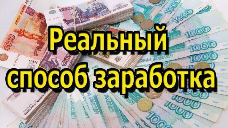 Как заработать деньги в сингапуре как заработать 1000 грн в день