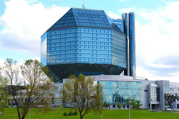 Национальная библиотека (Минск, Беларусь)