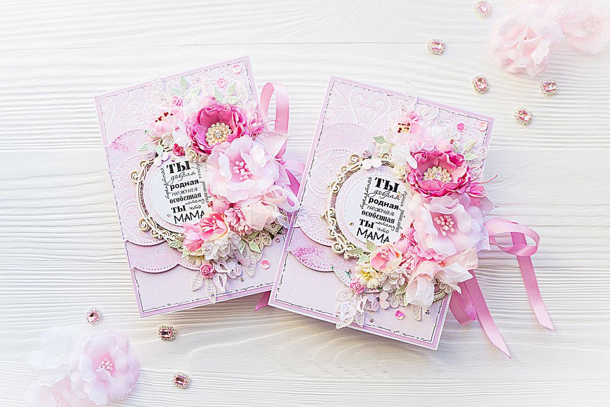 Цветной бумаги, открытки для гостевых и блогов