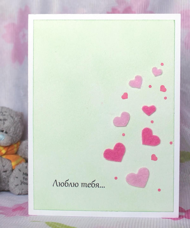 Скрапбукинг открытка люблю тебя, рождением дочурки поздравление