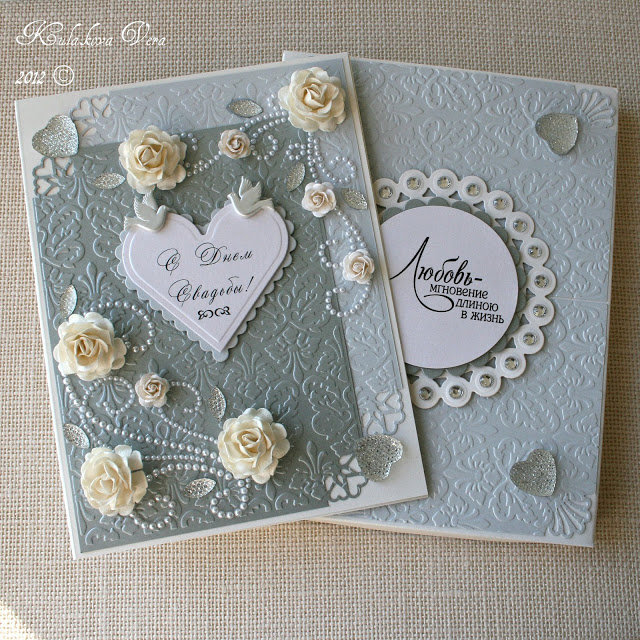 открытки свадебные своими руками фото