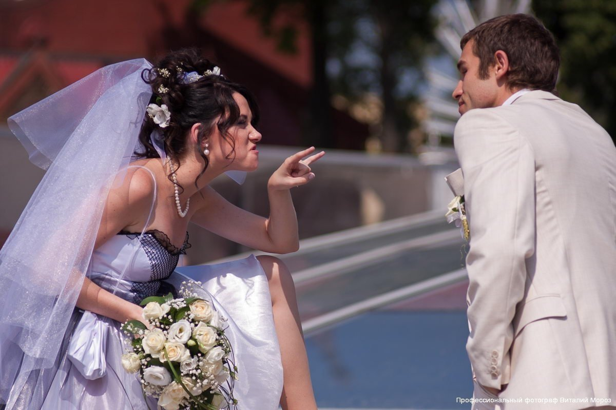 фото приколы про невест только актер