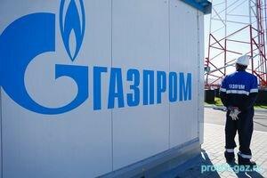 В России незаметно начался передел газового рынка - 29 Августа 2016 - Проектирование газоснабжения