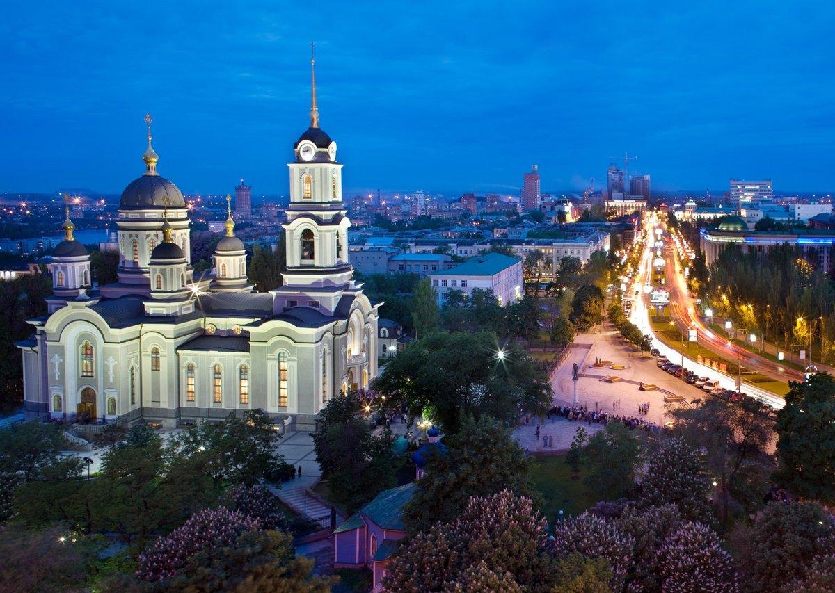 Круто анимация, украина красивые фото
