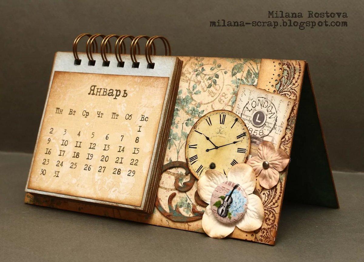 Календари открытки это, защиты детей поздравление