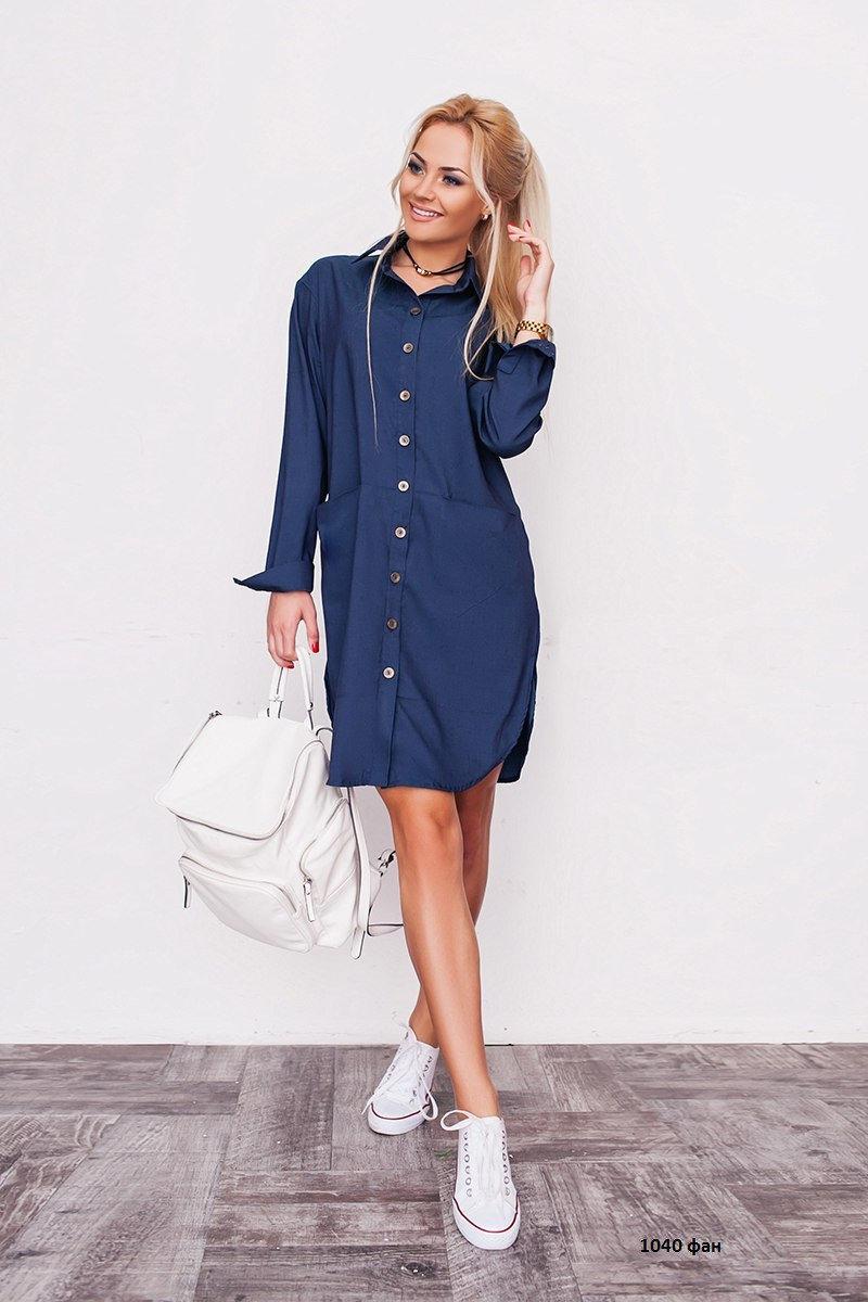 Купить джинсовое платье пром юа