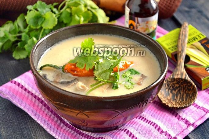 Суп том кха рецепт с фото