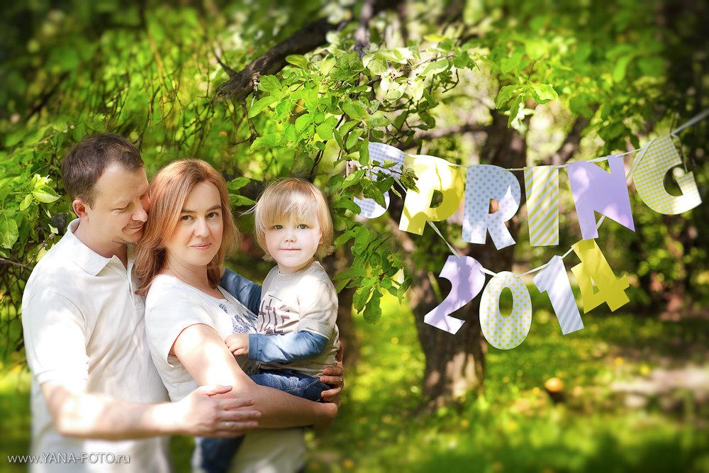 уши фото семьи на природе весной студии можно сделать