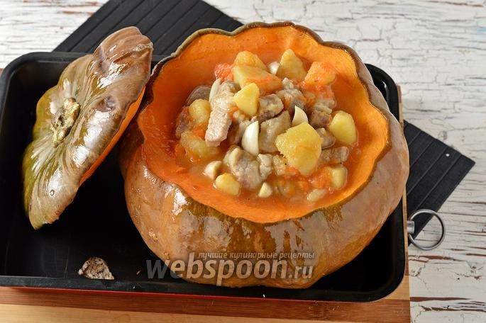 Рецепт приготовления тыквы с мясом в духовке
