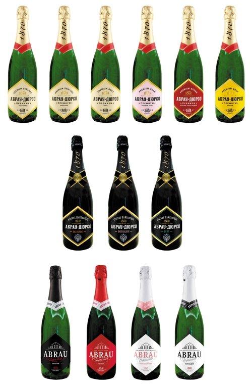 Абрау дюрсо шампанское цена лента