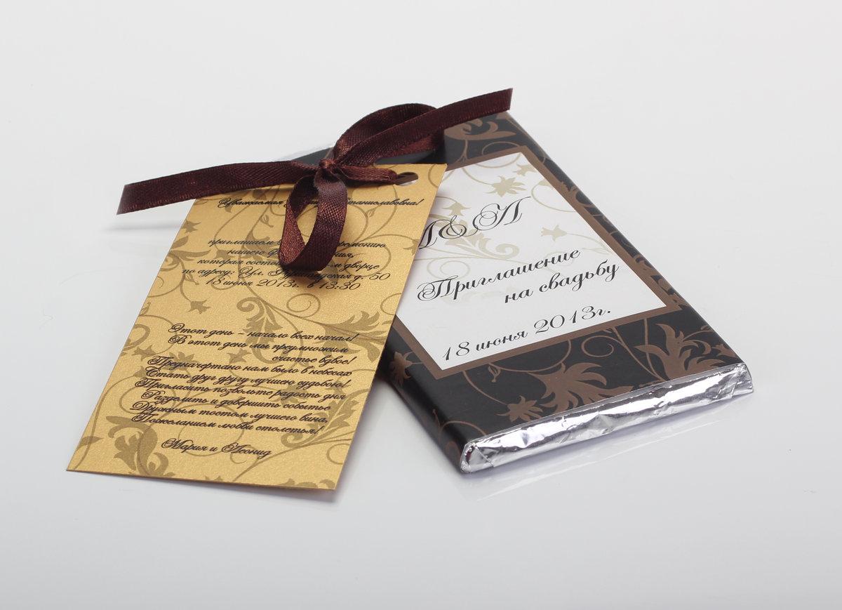 Шоколадные свадебные открытки