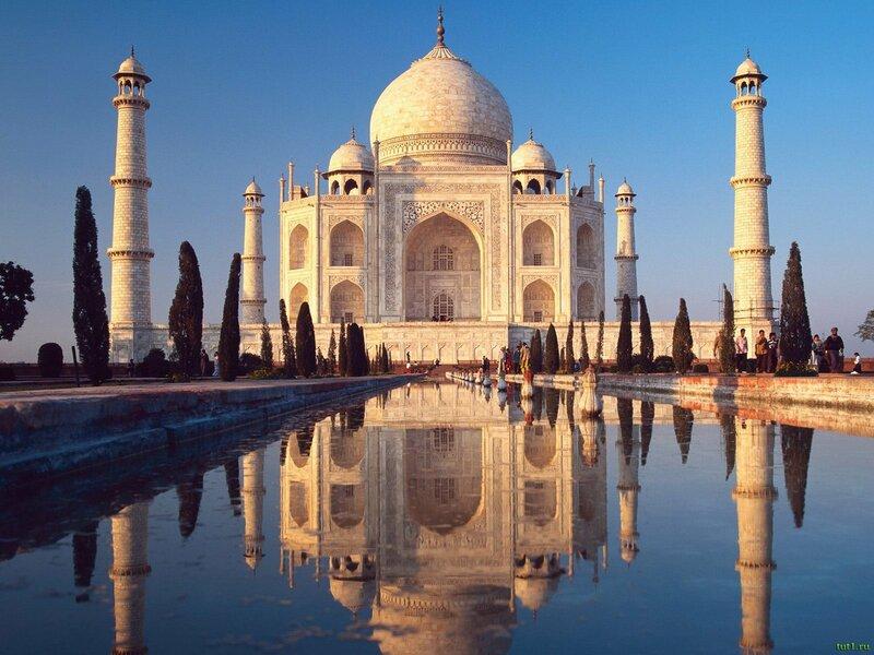 Индия — об Индии, советы туристам, достопримечательности Индия - Тадж-Махал