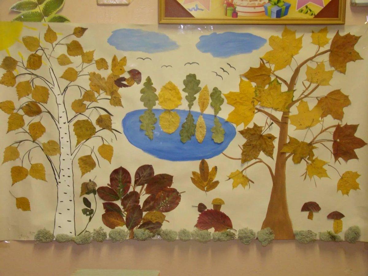 Картинки поделки осень детский садик
