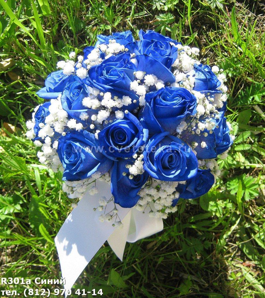 Мужские цветы, букет невесты из синих роз купить киев