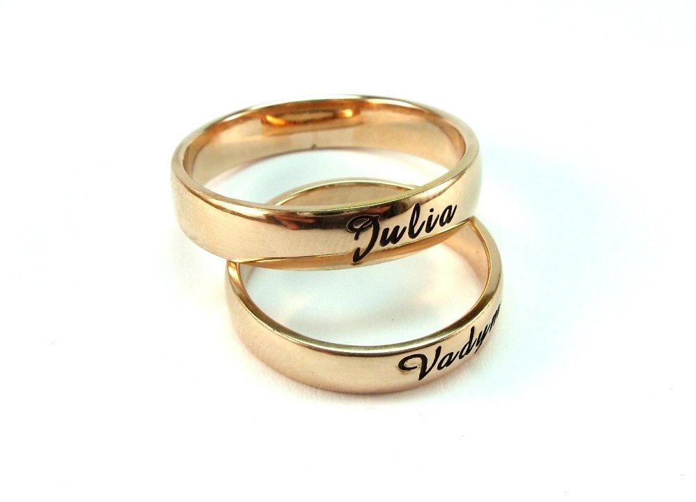 Цветы, картинки кольца с надписью