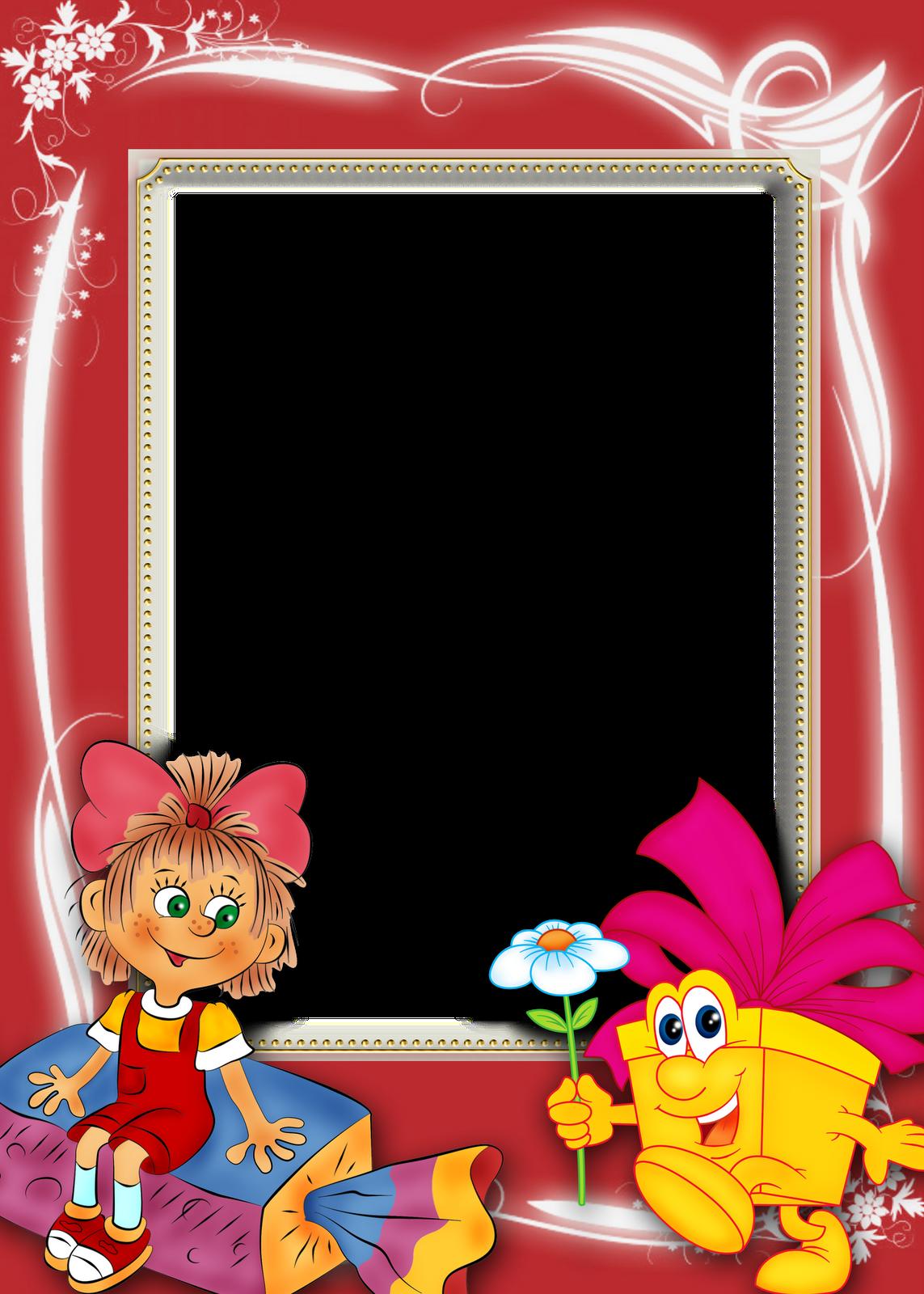 Детские картинки для вставки текста