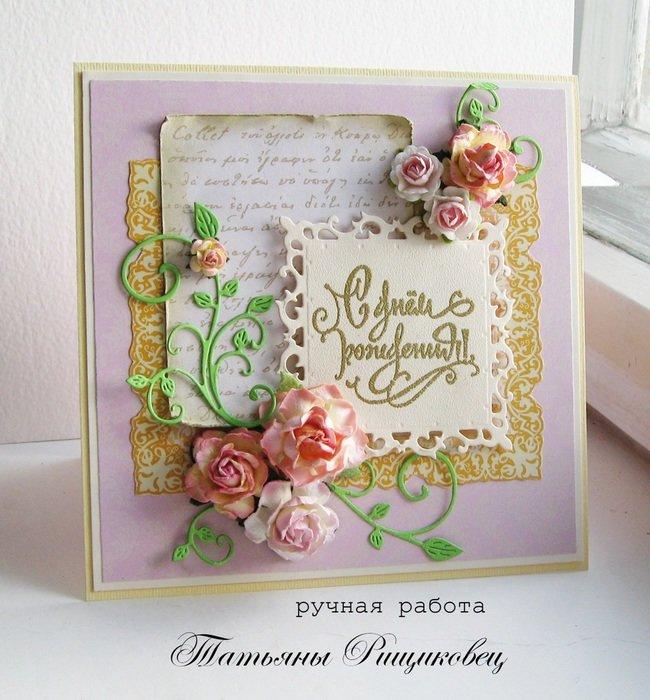 День, идеи открыток скрапбукинг на день рождения маме