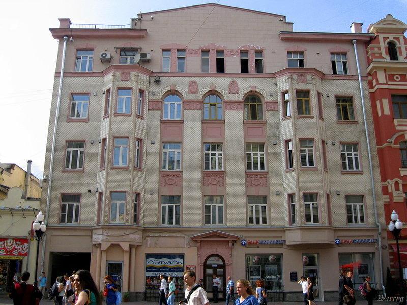 улицы москвы - Самое интересное в блогах
