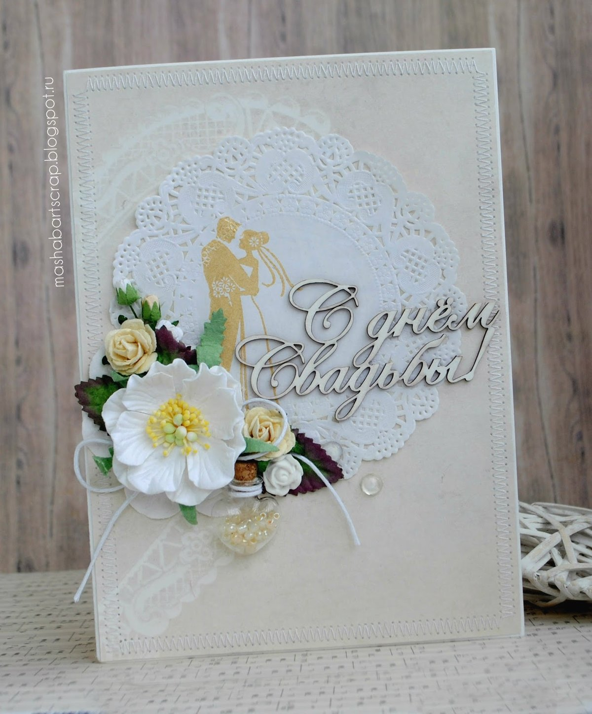 Фото свадебные на открытку