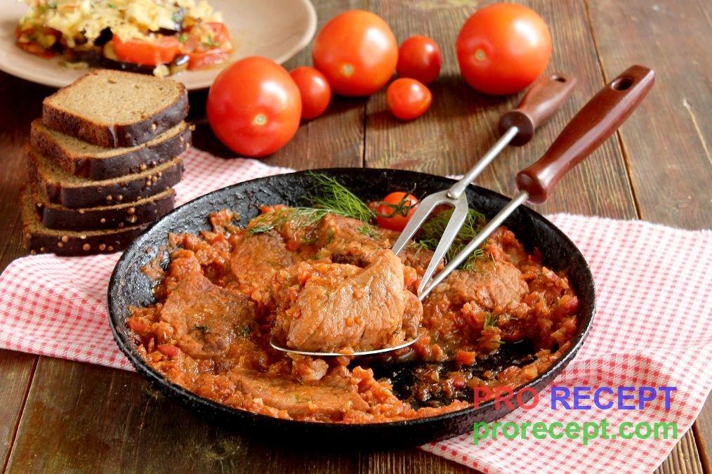 Мясо с помидорами на сковороде рецепт
