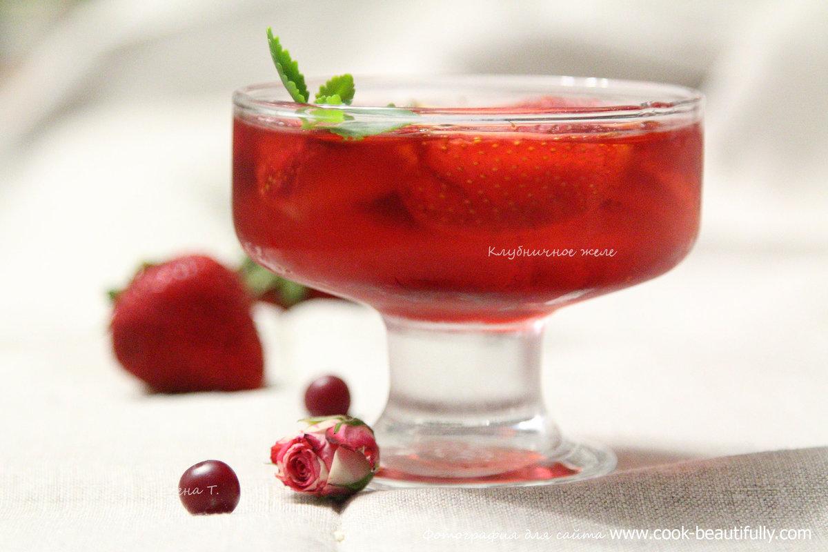 Желе из ягод пошаговый рецепт с картинками