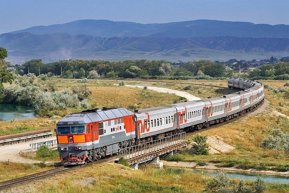 сайт фото поездов здесь возникло