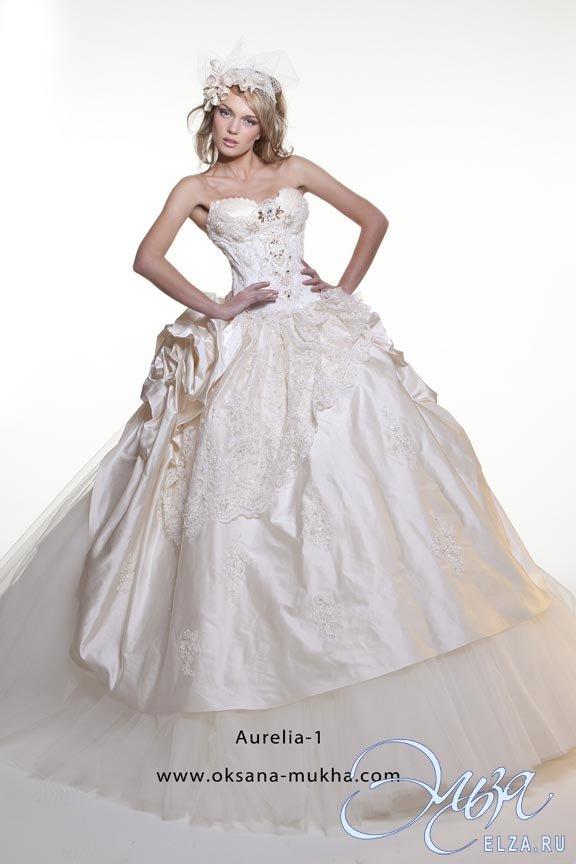 Пышные свадебные  каталоги и цены