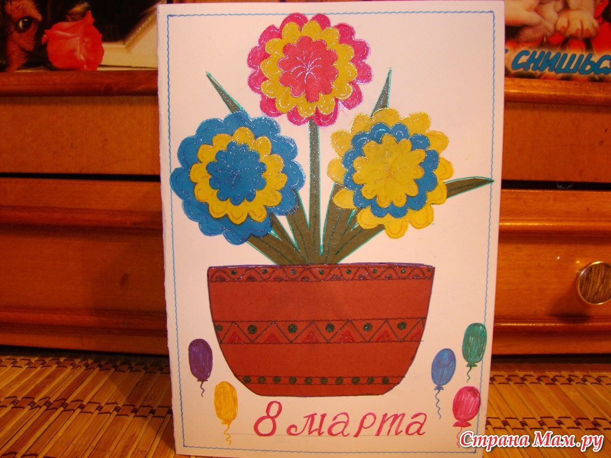 Поздравительные открытки мамам на 8 марта в старшей группе
