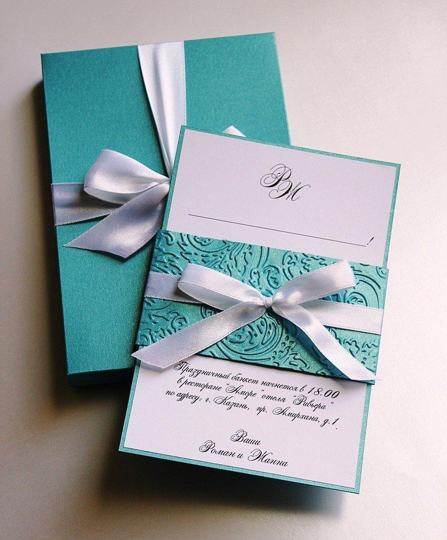 Виды открыток на свадьбу