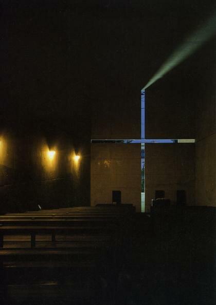Т.Андо. Церковь света