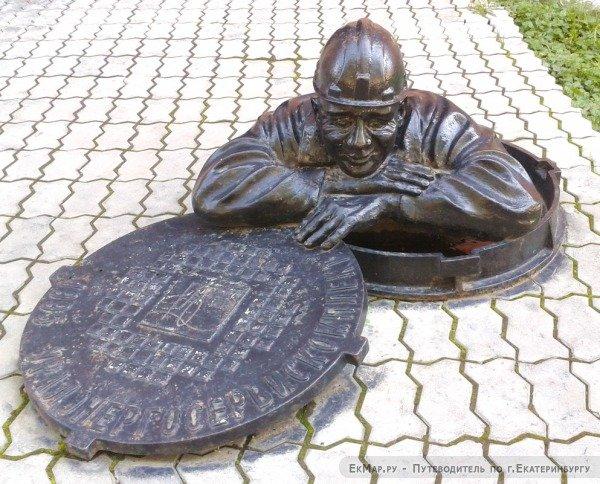 Памятник сантехнику. Адрес: Сибирский тракт, 2, Екатеринбург, Россия