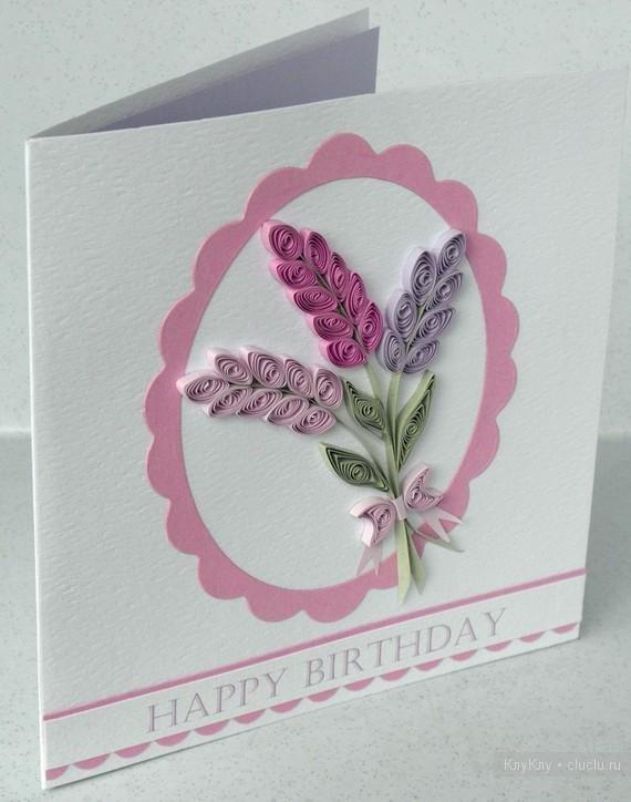 Удачей доброго, открытка своими руками маме на день рождения из квиллинга