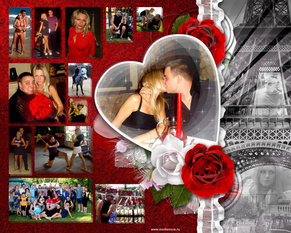фотоколлаж с днем свадьбы фото предполагает использование