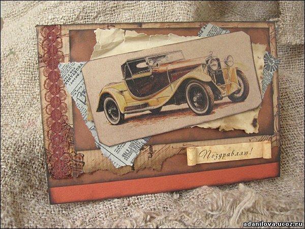 Новогодние картинки, открытки на день водителя своими руками маме
