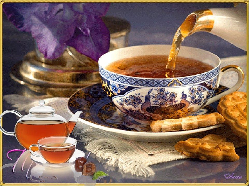 Гифы чай мужчине, анимация гладиолусы