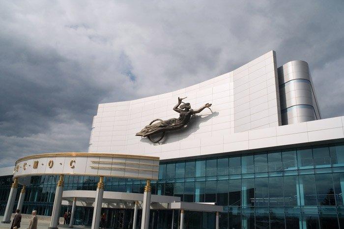 Кинотеатр Космос, Дзержинского, 2, Екатеринбург