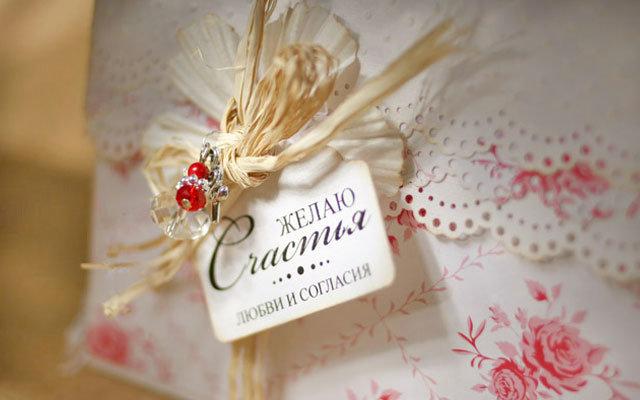 Стильные открытки с юбилеем свадьбы