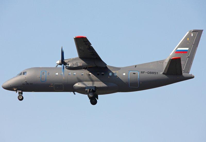 Первый прилет Ан-140 Морской авиации в Остафьево