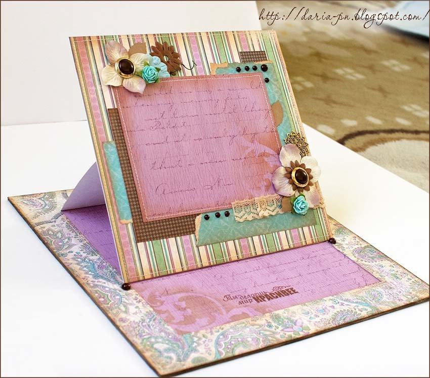 Сделать открытку рамку, картинки цветами