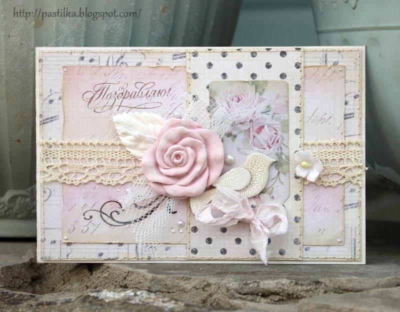 С днем свадьбы открытки в стиле скрапбукинг