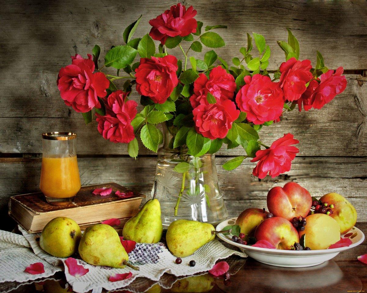 Картинки с цветами и фруктами, 100 поцелуев новым