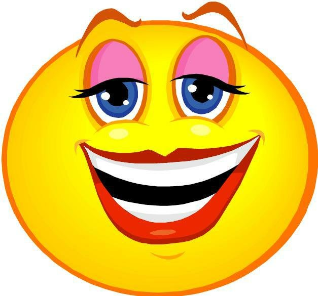 Рада, картинка улыбка прикольная