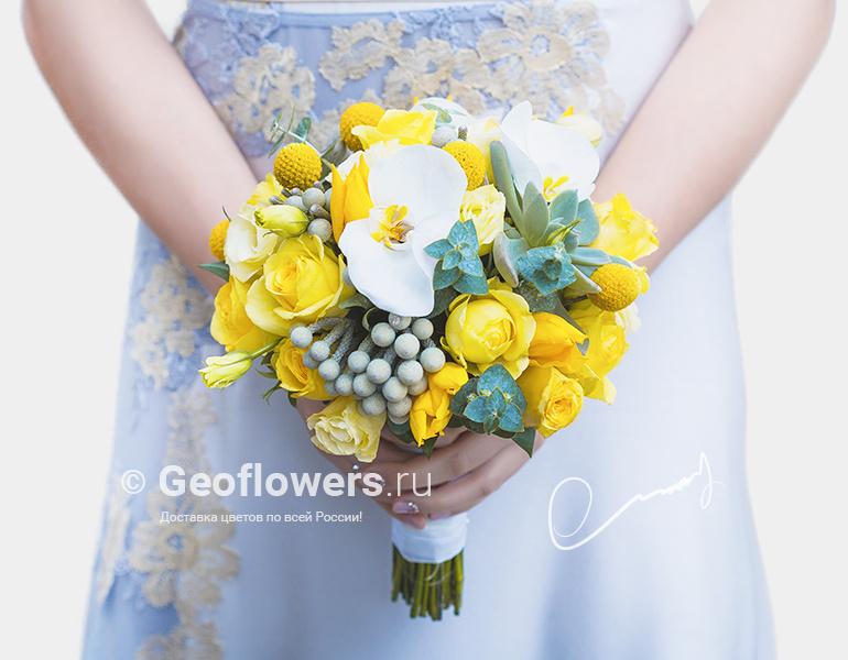 Свадебный букет бирюзовый с желтым, цветы